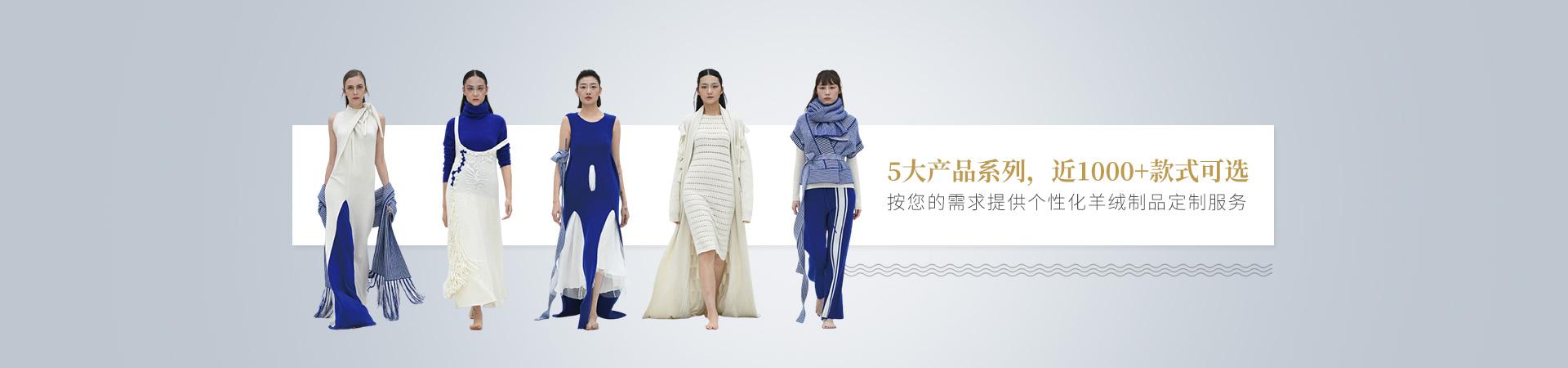 昭乌达 5大产品系列 近1000+款式可选