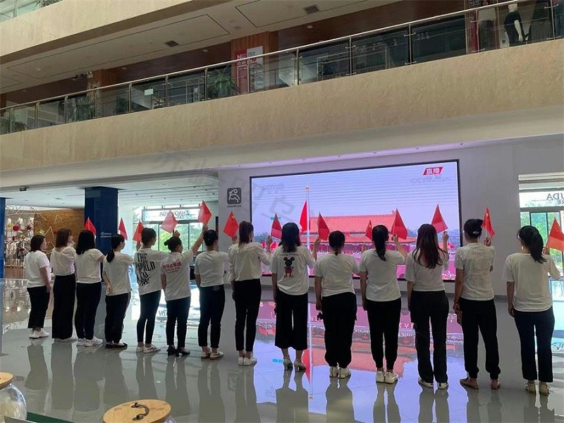 昭乌达羊绒组织员工观看中国共产党成立100周年庆祝大会直播