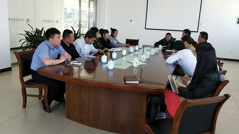赤峰昭乌达羊绒召开安全生产工作部署会