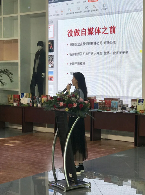 赤峰市红山区商务局局长致辞