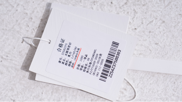羊绒衫品牌方在做羊绒衫加工时一定要让厂家标清楚羊绒含量